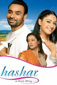 Hashar: A Love Story