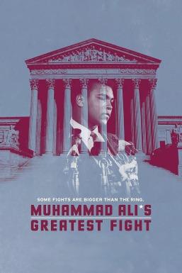 Muhammad Ali's Greatest Fight