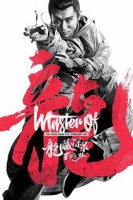 Master of the White Crane Fist: Wong Yan-lam