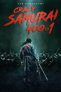 Crazy Samurai: 400 vs. 1