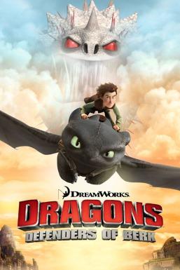 Dragons: Defenders of Berk