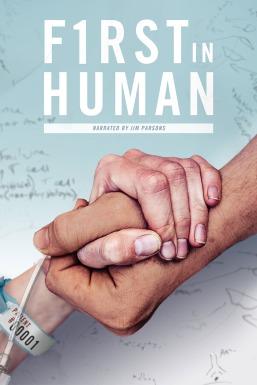 Prueba en humanos