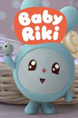 Baby Riki