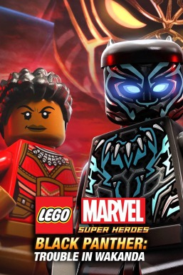 Lego Marvel Super Heroes Black Panther: Trouble in Wakanda