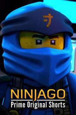 Ninjago: Prime Original Shorts