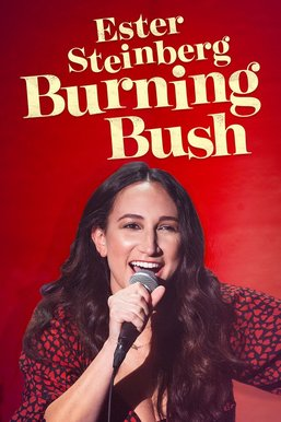 Ester Steinberg: Burning Bush