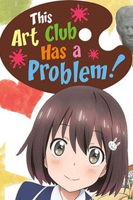 This Art Club Has a Problem!