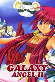 Galaxy Angel II