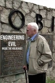 Engineering Evil
